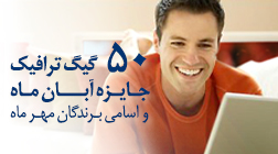 Mehr 93 Lottery